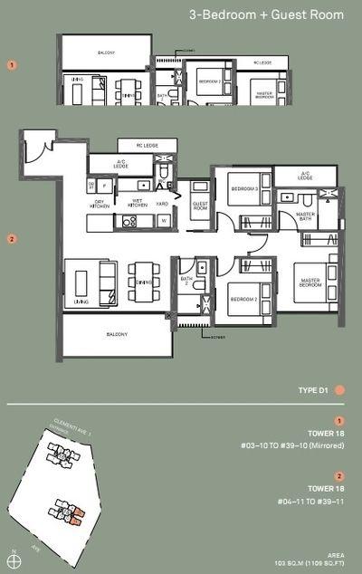 om-floor-plan-d1-clement-canopy-condo