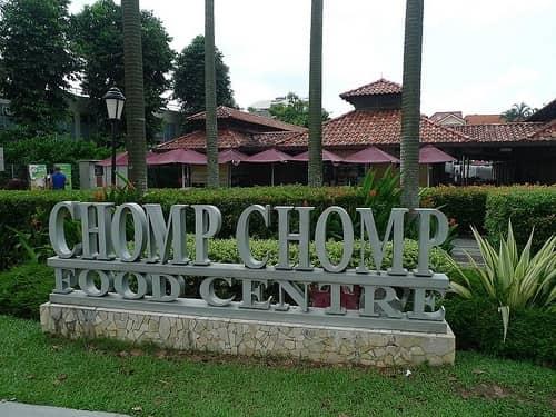 chomp chomp near Hundred Palms Residences