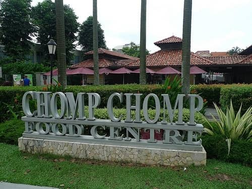 chomp chomp near Hundred Palms Residences