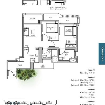 The Tre Ver condo floor plan 2 bedroom
