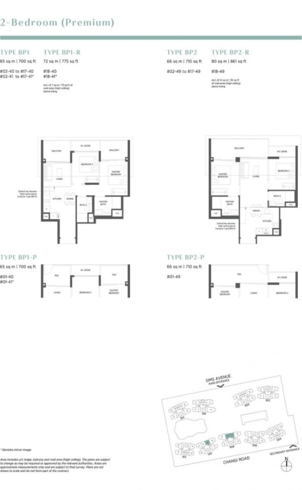 Parc Esta Floor Plan 2 Bedroom Premium