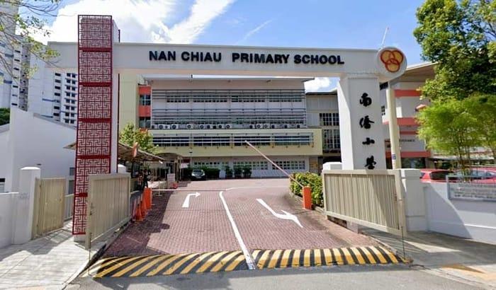 Nan Chiau Primary School near Ola EC