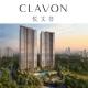 Clavon Condo Clementi